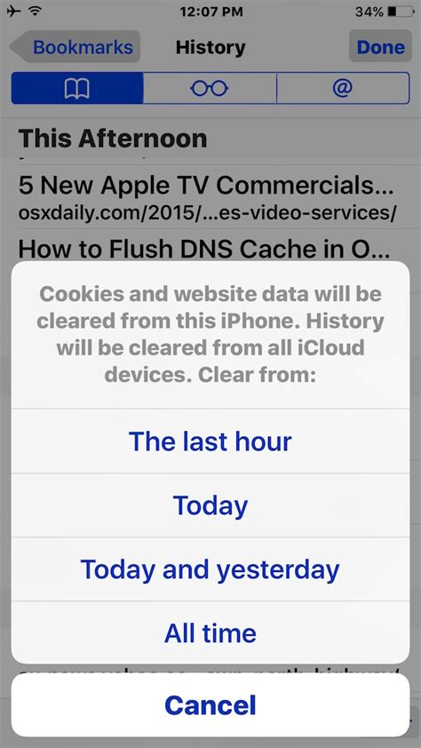 How to Delete Recent Safari Search & Web Browsing History