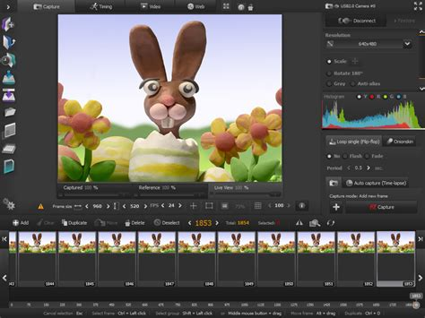 AnimaShooter Pioneer - Animation Software - 30% off for PC